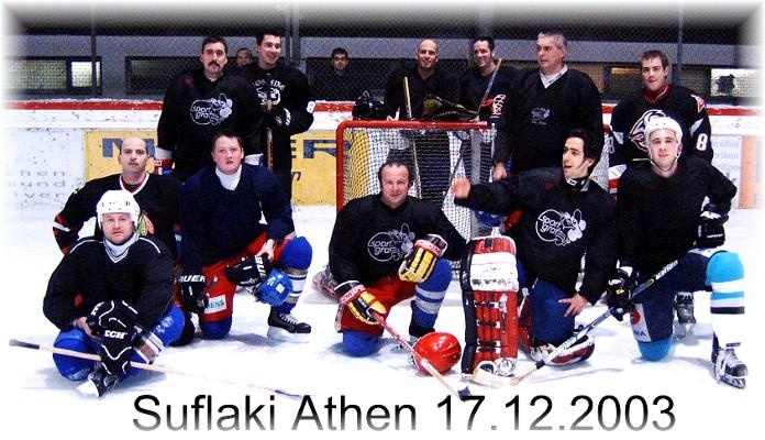 Teamfoto-2003